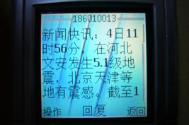 a0055394_2531071.jpg