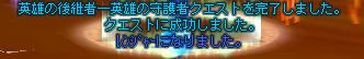 b0079695_16473334.jpg