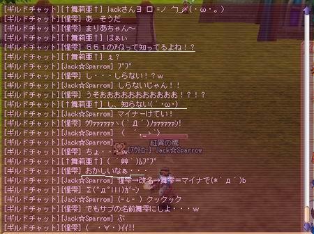d0069597_5562613.jpg