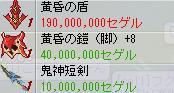 b0094998_12121590.jpg