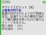 b0094998_1272647.jpg