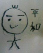 a0074701_1434830.jpg