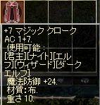 d0055501_16205892.jpg