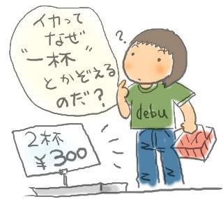 c0071003_1385873.jpg