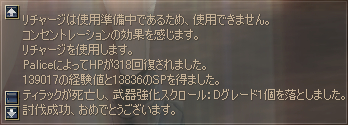 b0056117_1013743.jpg