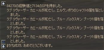 b0056117_1022910.jpg