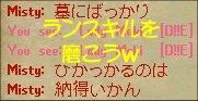 e0027722_1037367.jpg
