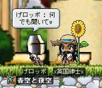 b0048726_22432257.jpg