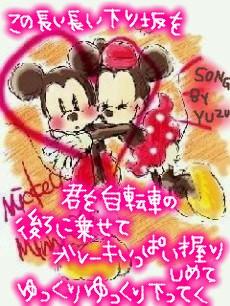 f0056027_2014761.jpg