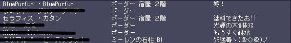 b0110129_1574466.jpg