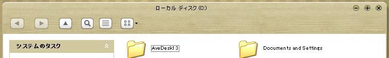 e0043430_21551124.jpg