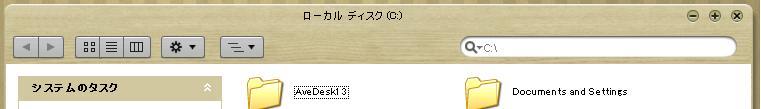 e0043430_2211466.jpg