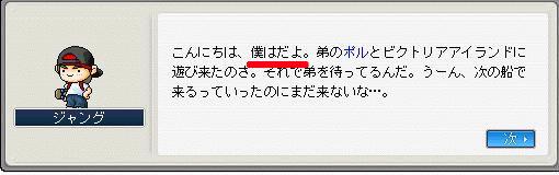 f0032647_1934522.jpg