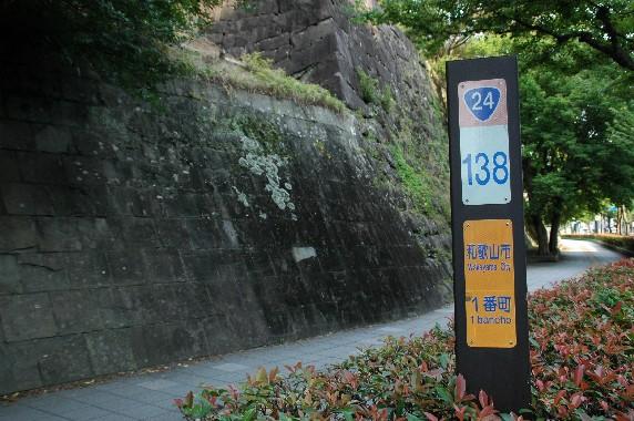 和歌山城の外周を歩こう  3_b0093754_2385943.jpg