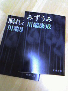 f0106355_23133894.jpg