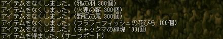 f0081059_14593323.jpg