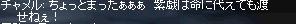c0055665_1304217.jpg