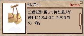 b0109474_0462596.jpg