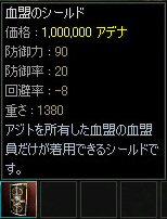 c0056384_1794323.jpg
