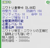 b0094998_13375461.jpg