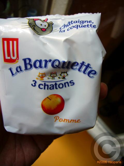 ■最近のフランスのお菓子から_a0014299_21829.jpg