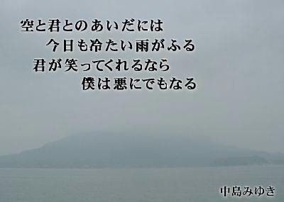 a0043405_10294954.jpg