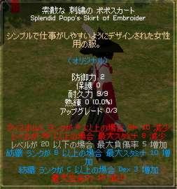 b0091508_10462013.jpg