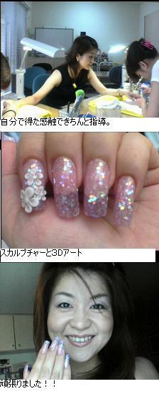 b0059410_11194252.jpg