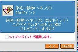 f0024312_20405757.jpg