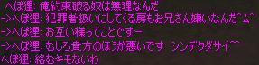 f0079719_14415892.jpg