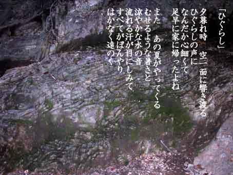 b0044724_19183394.jpg
