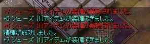 f0080824_1223524.jpg