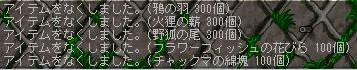 f0102630_1433956.jpg