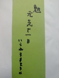 b0055939_16412638.jpg