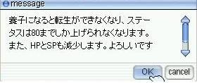 f0102745_3151229.jpg