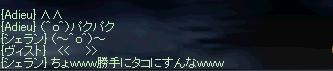 b0099847_311508.jpg