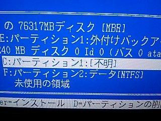 b0064554_145428.jpg