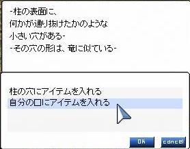 e0078158_1252667.jpg