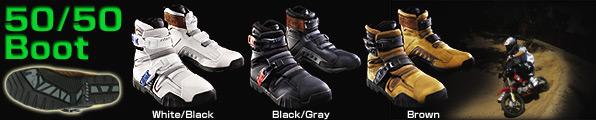 Short Boots!!_f0062361_2055379.jpg