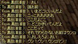 a0080873_0114875.jpg