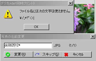 f0070279_23512424.jpg