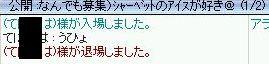d0041286_515749.jpg