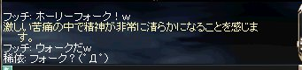 b0078004_32186.jpg