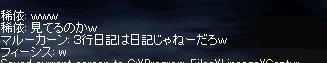 b0078004_353076.jpg