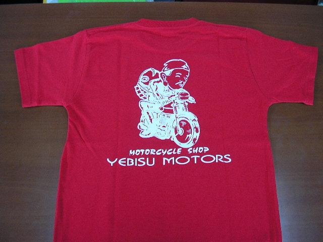 Tシャツ_d0038712_12393886.jpg