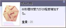 e0035214_1319025.jpg
