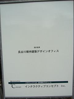 b0035524_8593292.jpg