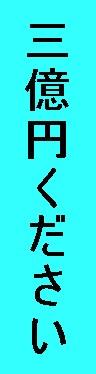 f0107433_18553234.jpg