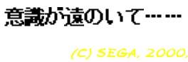 b0064444_1143665.jpg