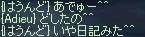 b0099847_1901067.jpg